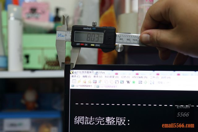 AORUS FI27Q-P 電競螢幕-窄邊框 寬度僅8mm