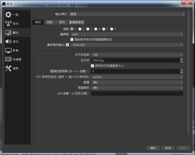 Zotac GTX 1650 Super 開箱-OBS沒有開啟NVENC編碼器整合設定