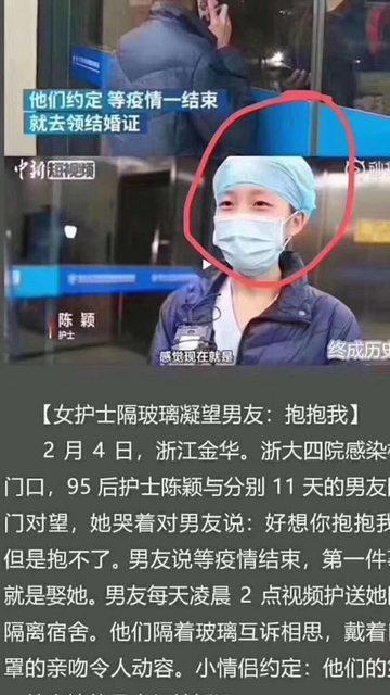 武漢肺炎-這個幫方艙醫院做廣告的人,就是中國共產黨的職業演員 武漢肺炎 武漢肺炎守不住-武漢2020年01月23號10點 封城 B6upyybl