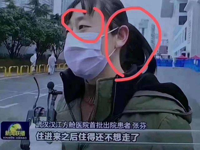 武漢肺炎-這個幫方艙醫院做廣告的人,就是中國共產黨的職業演員 武漢肺炎 武漢肺炎守不住-武漢2020年01月23號10點 封城 VkXyue2l