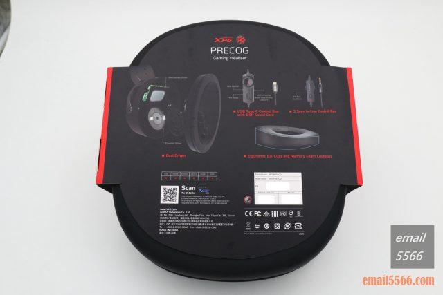 XPG PRECOG 預知者 電競耳機-背面包裝盒外觀 xpg precog XPG PRECOG 預知者 電競耳機 開箱-FPS、虛擬7.1、多種連接埠、Hi-Res Audio IMG 4847 640x427