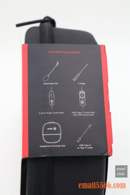 XPG PRECOG 預知者 電競耳機-側面包裝盒外觀 xpg precog XPG PRECOG 預知者 電競耳機 開箱-FPS、虛擬7.1、多種連接埠、Hi-Res Audio IMG 4848 427x640