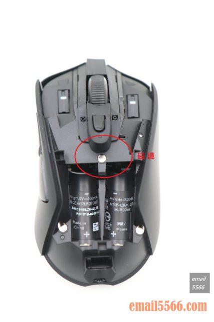 羅技 Logitech G603-下蓋有個磁鐵配合上蓋異極相吸 logitech g603 羅技 Logitech G603 無線遊戲滑鼠 開箱-1490、CP高、1000 Hz、2.4G/藍芽 IMG 5122 427x640