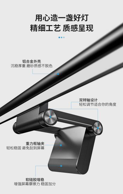 護眼掛燈-Baseus 倍思 i-沃可掛燈-雙轉軸設計