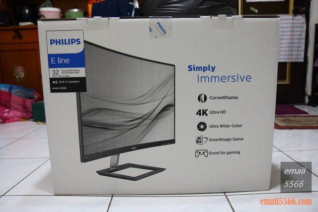 PHILIPS 飛利浦32吋曲面4K高畫質顯示器開箱-包裝正面 philips PHILIPS 飛利浦 328E1C 32吋曲面4K高畫質顯示器開箱-Ultra HD 4K、VA、1500R IMG 5257 640x427