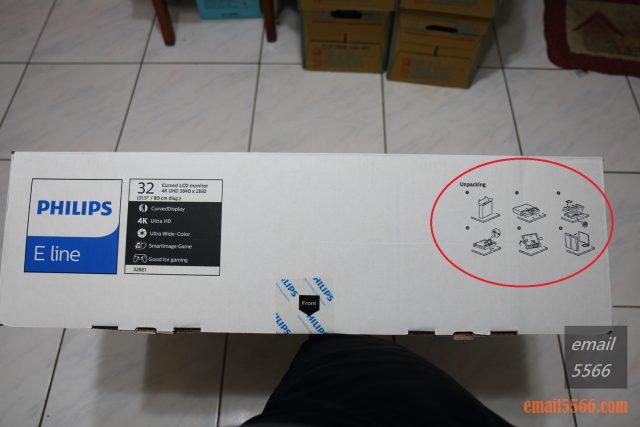 PHILIPS 飛利浦32吋曲面4K高畫質顯示器開箱-圖解安裝步驟 philips PHILIPS 飛利浦 328E1C 32吋曲面4K高畫質顯示器開箱-Ultra HD 4K、VA、1500R IMG 5259 640x427
