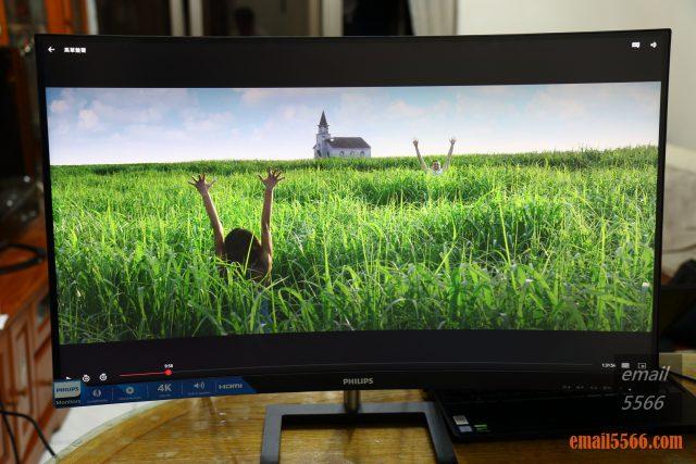 PHILIPS 飛利浦32吋曲面4K高畫質顯示器開箱-1500R 的曲面設計 philips PHILIPS 飛利浦 328E1C 32吋曲面4K高畫質顯示器開箱-Ultra HD 4K、VA、1500R IMG 5369 640x427