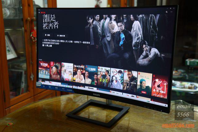PHILIPS 飛利浦32吋曲面4K高畫質顯示器開箱-Ultra HD 4K、VA、1500R philips PHILIPS 飛利浦 328E1C 32吋曲面4K高畫質顯示器開箱-Ultra HD 4K、VA、1500R IMG 5386 640x427