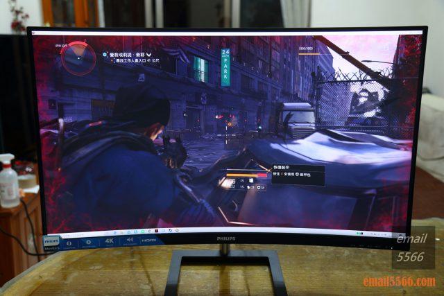 PHILIPS 飛利浦32吋曲面4K高畫質顯示器開箱-智慧影像 (SmartImage) 遊戲 philips PHILIPS 飛利浦 328E1C 32吋曲面4K高畫質顯示器開箱-Ultra HD 4K、VA、1500R IMG 5397 640x427