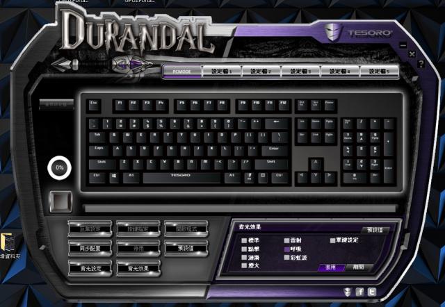 TESORO 鐵修羅 杜蘭朵劍 幻彩版 機械鍵盤-呼吸