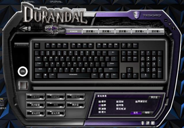 TESORO 鐵修羅 杜蘭朵劍 幻彩版 機械鍵盤-點擊