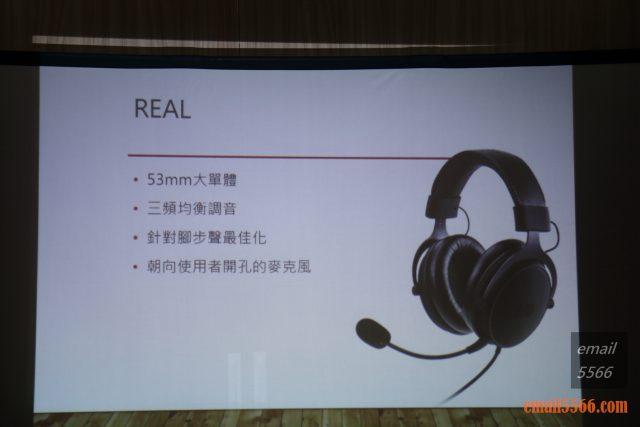 2020 iRocks 新品體驗會-Real耳機 簡報