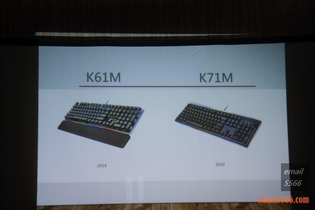 2020 iRocks 新品體驗會-2019 K61M、2020 K71M