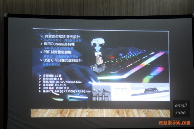 2020 iRocks 新品體驗會-K71M機械鍵盤 高特軸 PBT鍵帽