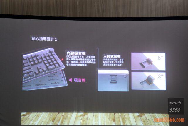 2020 iRocks 新品體驗會-K71M機械鍵盤 吸音棉、三段腳架