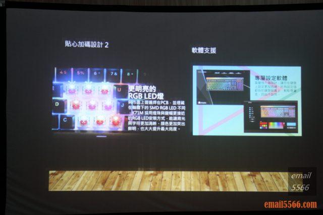 2020 iRocks 新品體驗會-K71M機械鍵盤 更明亮的RGB LED燈