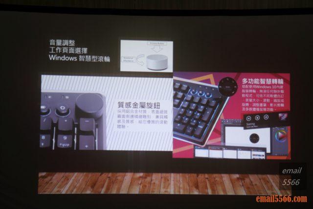 2020 iRocks 新品體驗會-K71M機械鍵盤 多功能智慧轉輪
