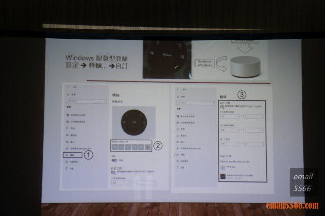 2020 iRocks 新品體驗會-K71M機械鍵盤 Windows 10內建智慧轉輪