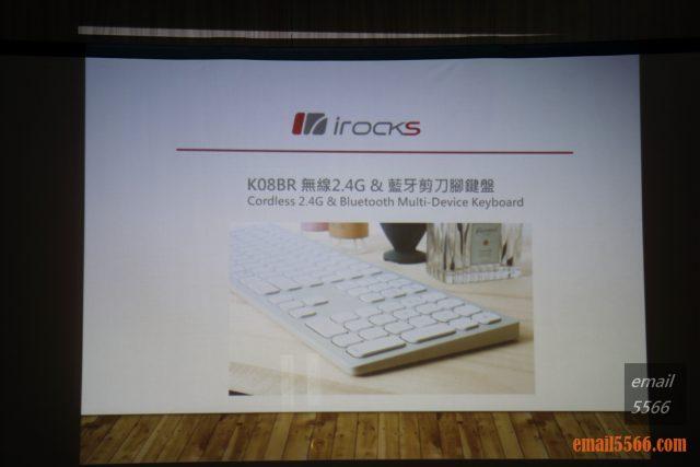 2020 iRocks 新品體驗會-K08BR 無線2.4G&藍芽剪刀腳鍵盤 簡報