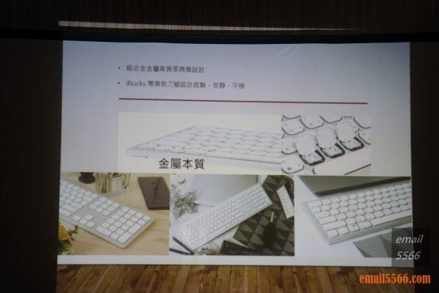 2020 iRocks 新品體驗會-K08BR 無線2.4G&藍芽剪刀腳鍵盤 簡報 鋁合金材質