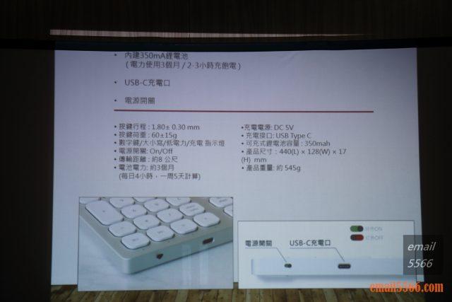 2020 iRocks 新品體驗會-K08BR 無線2.4G&藍芽剪刀腳鍵盤 簡報 規格