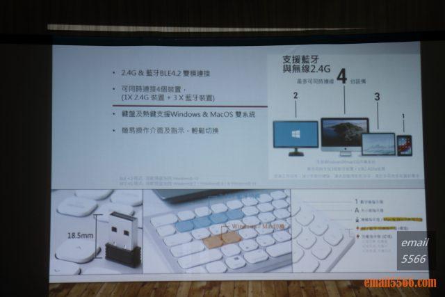 2020 iRocks 新品體驗會-K08BR 無線2.4G&藍芽剪刀腳鍵盤 簡報 藍牙4.2 與無線2.4G