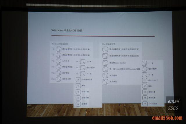 2020 iRocks 新品體驗會-K08BR 無線2.4G&藍芽剪刀腳鍵盤 簡報 支援Windows與macOS作業系統