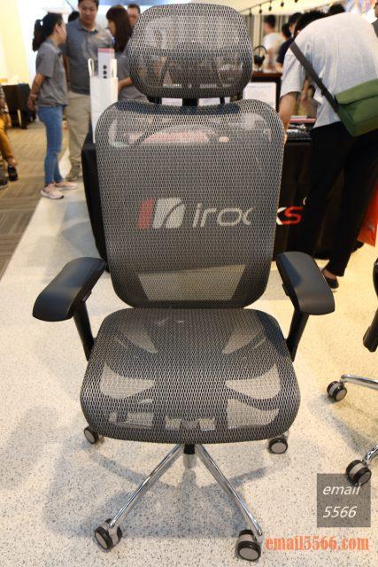 2020 iRocks 新品體驗會-T05人體工學椅