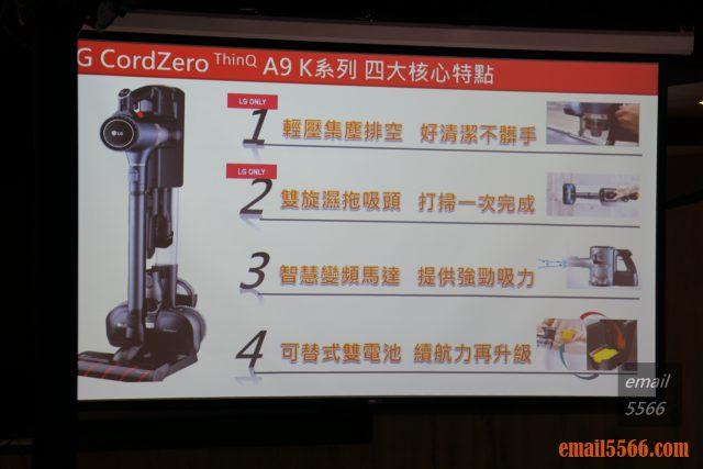 LG A9 K系列 WiFi 濕拖無限吸塵器 X Mobile01網友獨家體驗會-四大核心重點