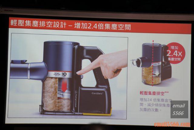 LG A9 K系列 WiFi 濕拖無限吸塵器 X Mobile01網友獨家體驗會-增加2.4倍集塵空間