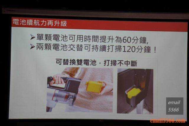 LG A9 K系列 WiFi 濕拖無限吸塵器 X Mobile01網友獨家體驗會-電池續航力再升級