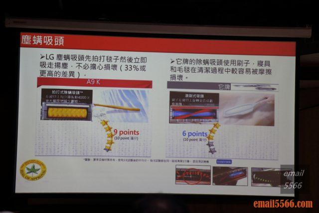 LG A9 K系列 WiFi 濕拖無限吸塵器 X Mobile01網友獨家體驗會-塵蟎吸頭