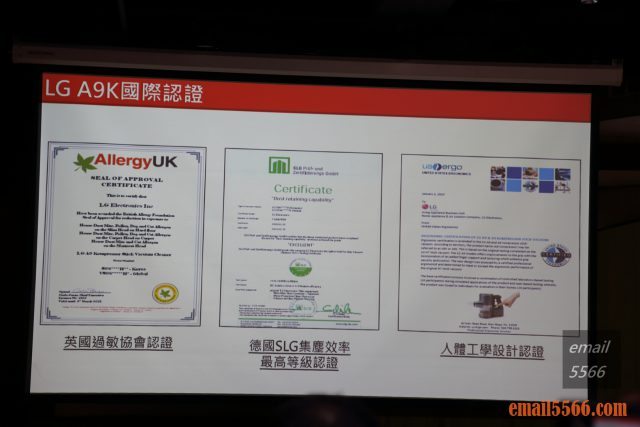 LG A9 K系列 WiFi 濕拖無限吸塵器 X Mobile01網友獨家體驗會-LG A9K 國際認證
