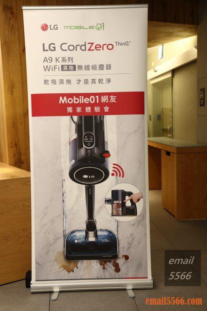 LG A9 K系列 WiFi 濕拖無限吸塵器 X Mobile01網友獨家體驗會