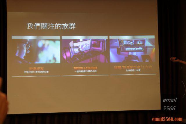 2020 AORUS x AMD 玩家體驗會-AMD心中最軟的一塊---遊戲玩家/直播實況主/創作者