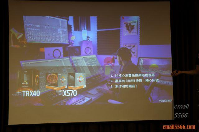 2020 AORUS x AMD 玩家體驗會-創者者 AMD最強 TRX40系列