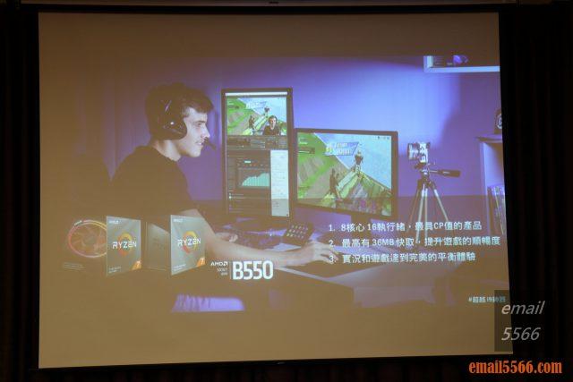 2020 AORUS x AMD 玩家體驗會-直播實況主 AMD R7 x B550主機板