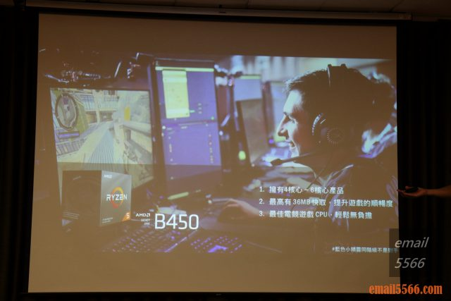 2020 AORUS x AMD 玩家體驗會-遊戲玩家 AMD R5/R3 x B450主機板