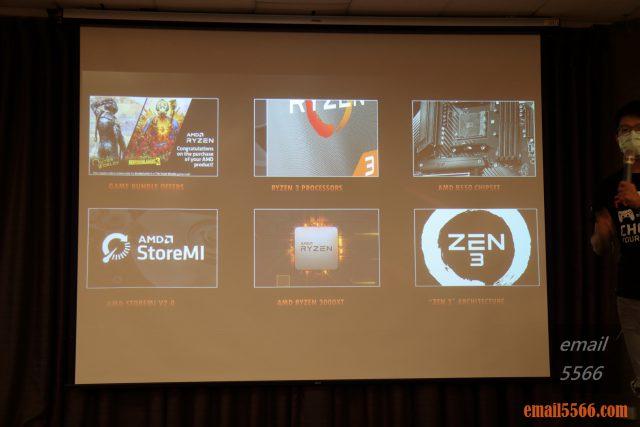 2020 AORUS x AMD 玩家體驗會-2020年第2季的 AMD更新,AMD Ryzen 3代 XT系列、B550主機板、StoreMI 2.0更新