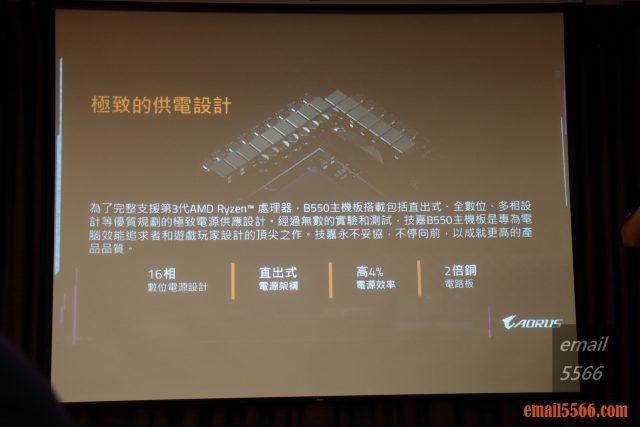 2020 AORUS x AMD 玩家體驗會-極致的供電設計