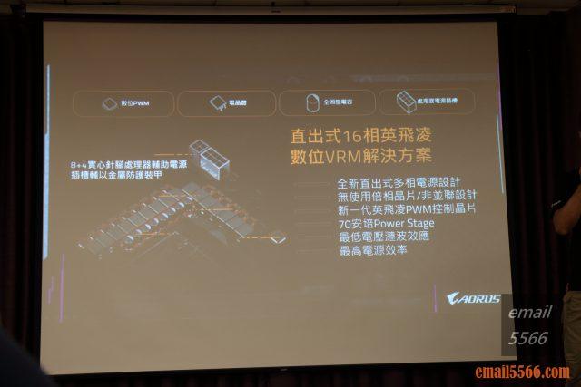 2020 AORUS x AMD 玩家體驗會-直出式16相英飛凌數位VRM電源
