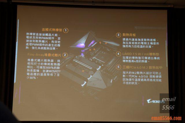 2020 AORUS x AMD 玩家體驗會-先進的散熱解決方案
