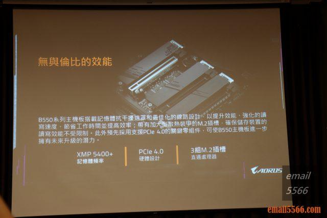 2020 AORUS x AMD 玩家體驗會-無與倫比的效能