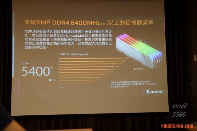 2020 AORUS x AMD 玩家體驗會-支援XMP DDR4 5400MHz 以上的記憶體頻率