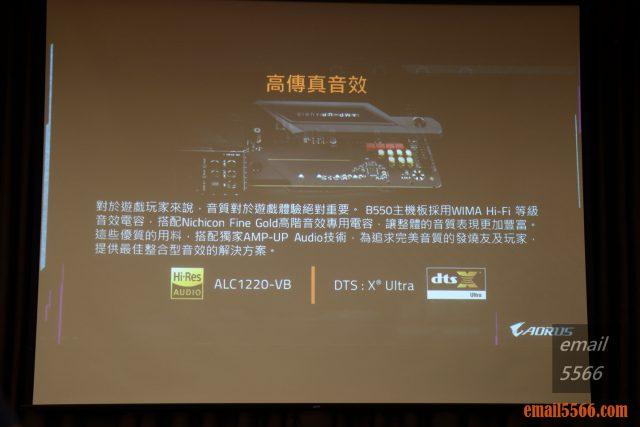2020 AORUS x AMD 玩家體驗會-高傳真音效