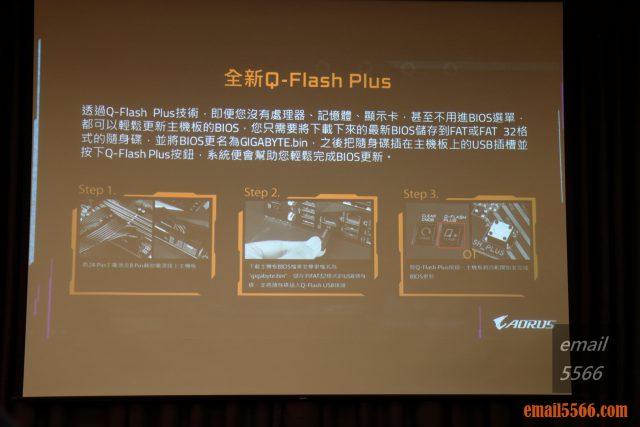 2020 AORUS x AMD 玩家體驗會-全新Q-Flash Plus