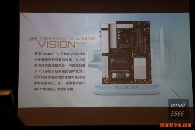 2020 AORUS x AMD 玩家體驗會-專為創作者打造的VISION系列主機板具有可靠的效能