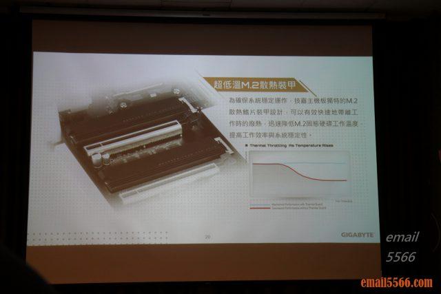 2020 AORUS x AMD 玩家體驗會-M.2 超低溫散熱裝甲