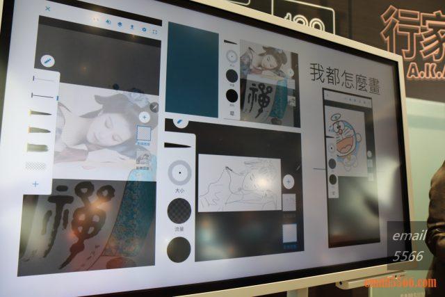 Galaxy Note20 5G 旗艦體驗-S Pen,筆跡跟隨緊密