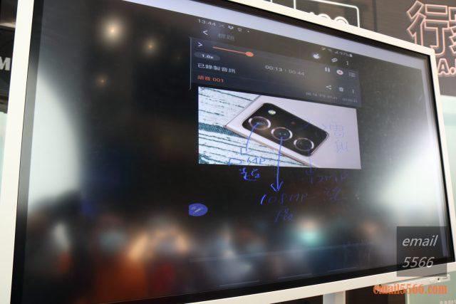 Galaxy Note20 5G 旗艦體驗-語音同步筆記,邊寫邊畫最方便